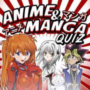 Anime Manga Quiz
